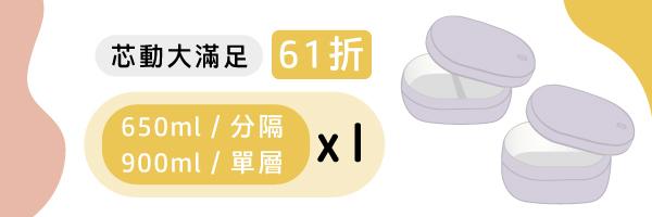 55741 banner