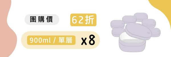 55969 banner