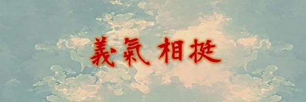 54086 banner