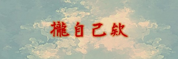 54087 banner