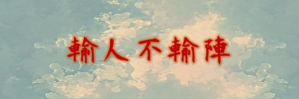 54215 banner