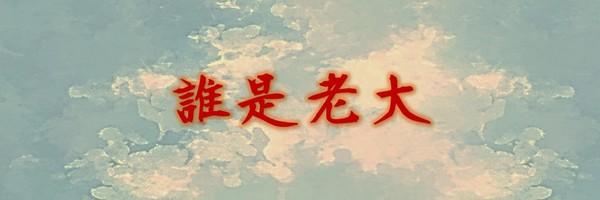 54216 banner