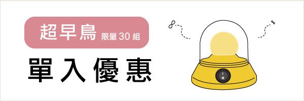 54102 banner