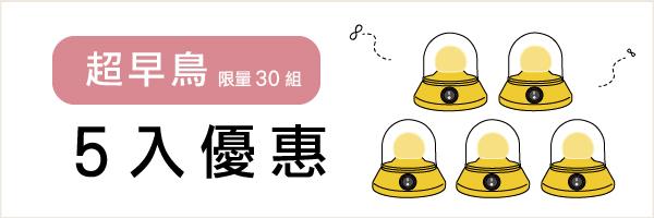 54103 banner