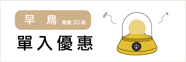 55135 banner