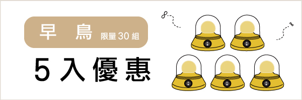 55136 banner