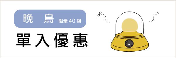 55137 banner