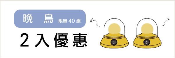 55138 banner