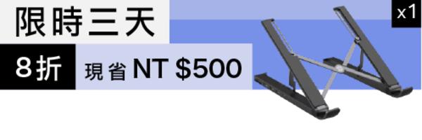 54139 banner