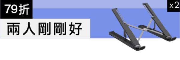 54149 banner
