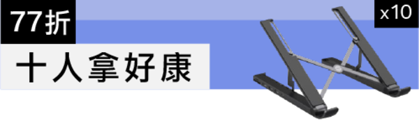 54151 banner