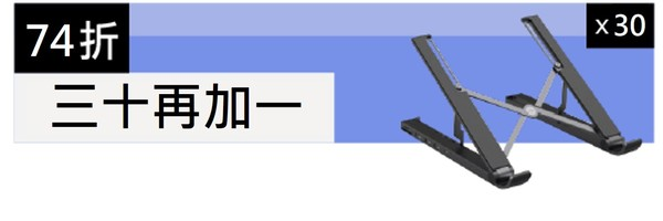 55168 banner