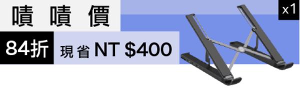 55296 banner
