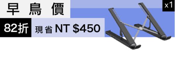 57107 banner