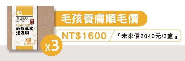 54132 banner