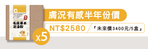 54456 banner
