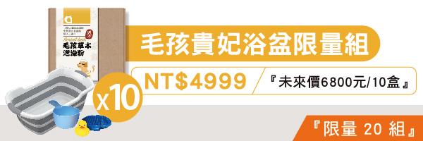 54469 banner