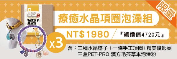 59553 banner