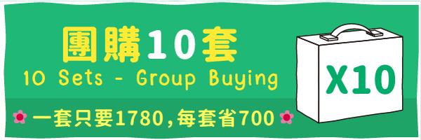 56106 banner