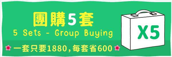 56107 banner