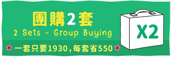56108 banner