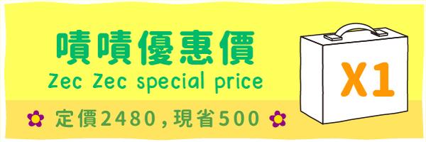 56109 banner