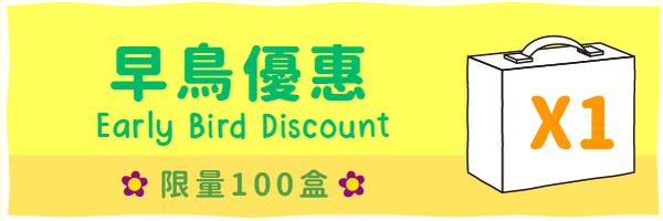 56110 banner