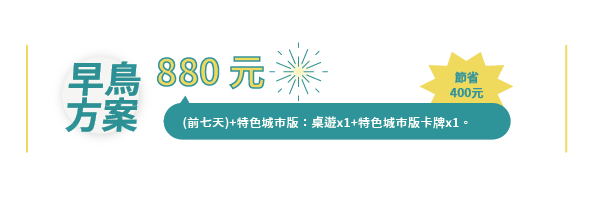 54220 banner
