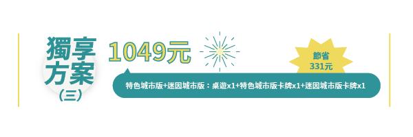 54221 banner