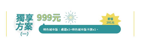 54485 banner