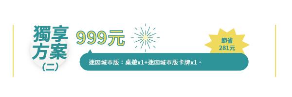 54486 banner