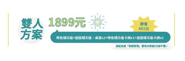 54487 banner