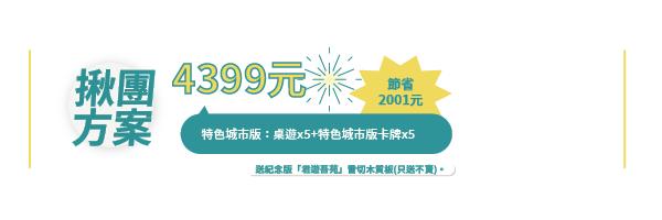 54488 banner