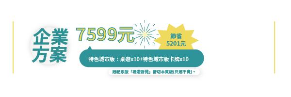 54490 banner