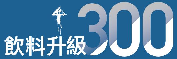54236 banner