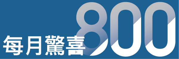 54335 banner