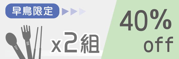 54312 banner