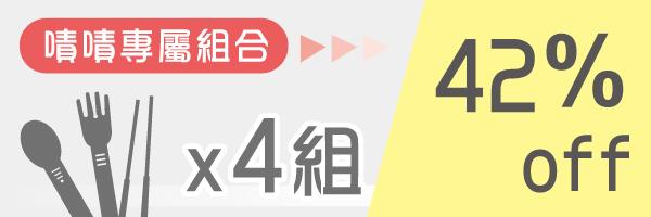 54541 banner