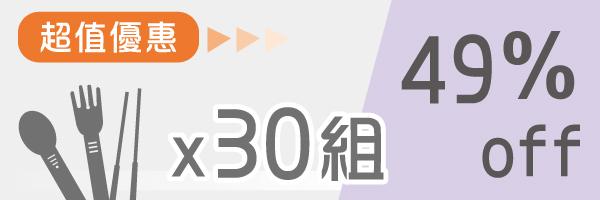 54555 banner