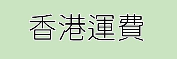 56512 banner