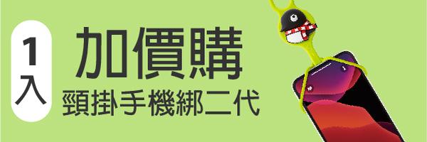 58966 banner
