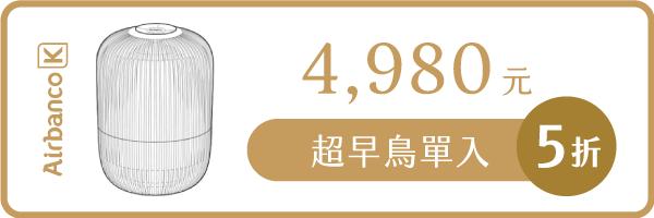 54434 banner