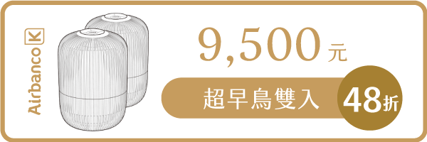 54662 banner