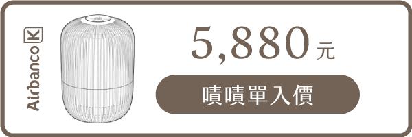 54669 banner