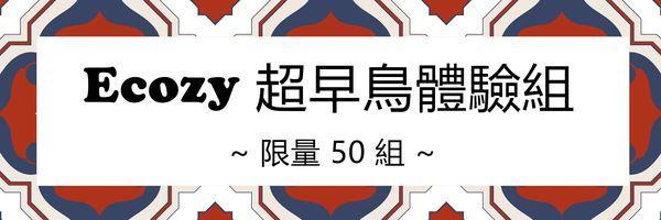 54495 banner