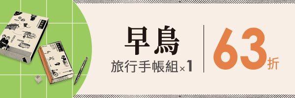 54517 banner