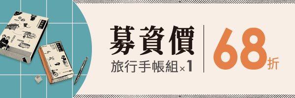 59476 banner