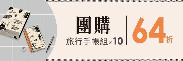 59479 banner