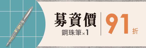 59487 banner