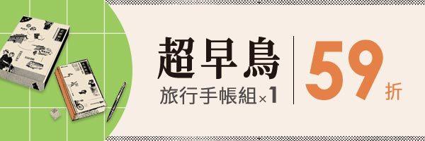 59501 banner